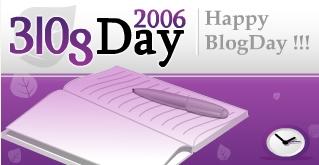 5 blog para el BlogDay 2006