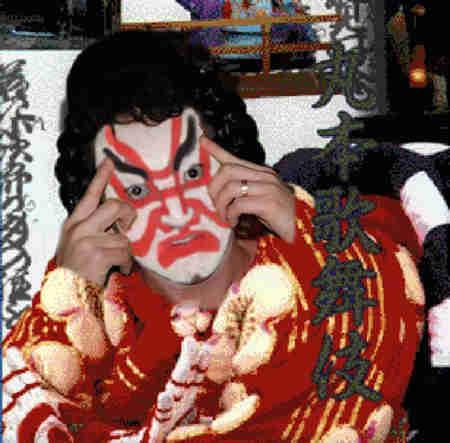 Kabuki-G